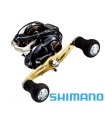 SHIMANO GRAPPLER BB 201HG 7.2:1