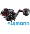 CARRETE SHIMANO GENPU XT 201PG5.5:1